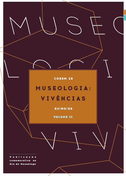 Museologia: Vivências 2015