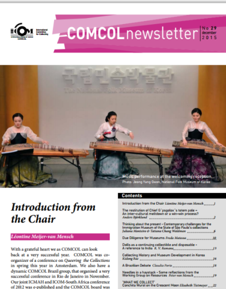 COMCOL Newsletter 29