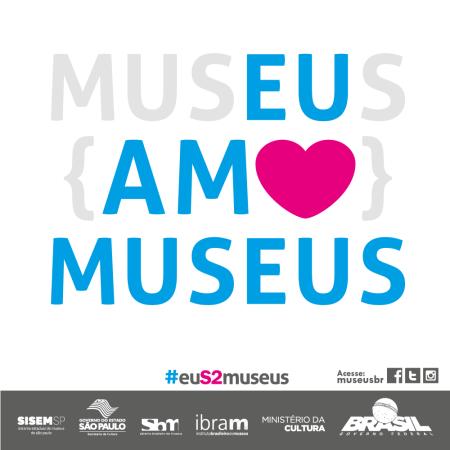Card_Amo_Museus