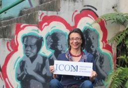 Nova marca ICOM